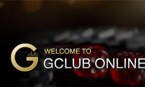 Gclub เปิดให้บริการแล้ววันนี้ สมัครสมาชิกใหม่รับโบนัสสูงสุด 100 %