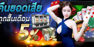 casino g club