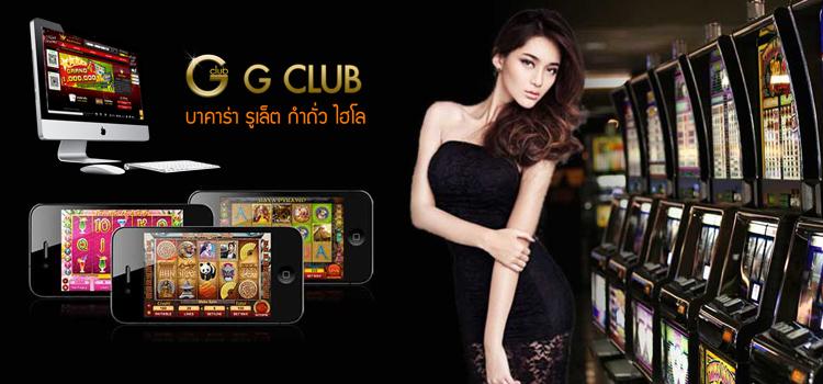 http://www.vip-gclub99.com/wp-content/uploads/2017/09/gclub-online-166.jpg